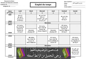 استعمال الزمن للمستويين 3+4 مشترك عربية فرنسية بالتوقيت المكيف