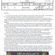 الامتحان الجهوي الموحد في اللغة الفرنسية مع عناصر الإجابة دورة يونيو 2012 جهة مكناس - تافيلالت – الأولى باكالوريا شعبة التعليم الأصيل بمسلكيها