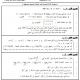 الامتحان الجهوي الموحد في الرياضيات مع عناصر الإجابة دورة يونيو 2013 جهة الشاوية - ورديغة – الأولى باكالوريا آداب وعلوم إنسانية، لغة عربية