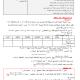 درس الرياضيات: الاشتقاق وتطبيقاته - الأولى باكالوريا علوم رياضية