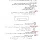 درس الرياضيات: المجموعات والتطبيقات - الأولى باكالوريا علوم رياضية