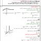 درس الرياضيات: دراسة الدوال وتمثيلها - الأولى باكالوريا شعب الآداب والتعليم الأصيل