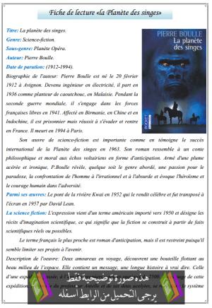 درس «Fiche de lecture «la Planète des singes - اللغة الفرنسية - الأولى باكالوريا