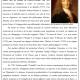 درس La biographie de Voltaire - اللغة الفرنسية - الثانية باكالوريا