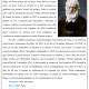 درس «Fiche de lecture «Le dernier jour d'un condamné - اللغة الفرنسية - الأولى باكالوريا