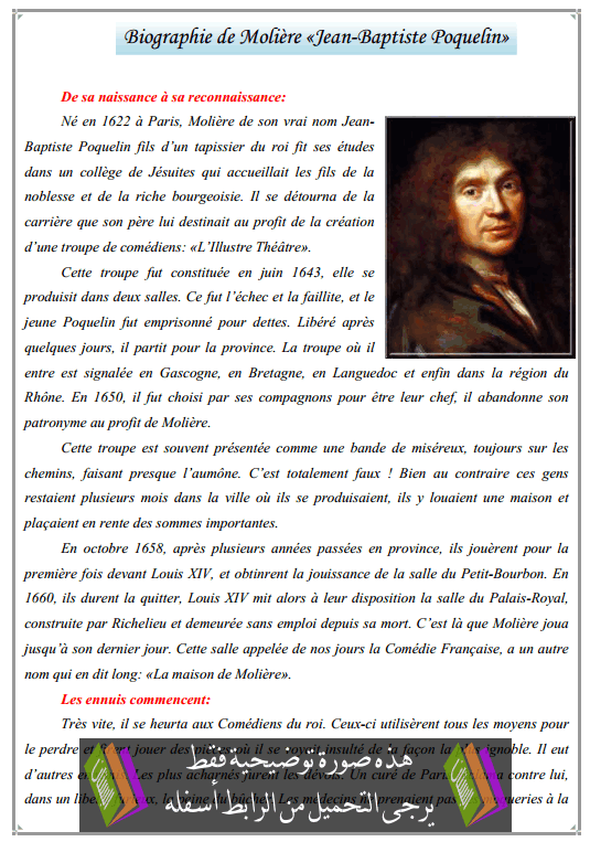 a biography of jean baptiste poquelin molire Molière, original name jean-baptiste poquelin, (baptized january 15, 1622, paris, france—died february 17, 1673, paris), french actor and playwright, the greatest of all writers of french comedy.