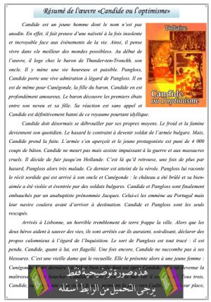 درس «Résumé de l'œuvre «Candide ou l'Optimisme - اللغة الفرنسية - الثانية باكالوريا