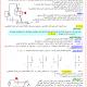 درس القوى الكهرمغناطيسية (قانون لبلاص) الأولى باكالوريا علوم تجريبية (الفيزياء)