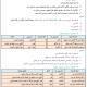 درس الاستثناء للثانية إعدادي (اللغة العربية)