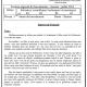 الامتحان الجهوي في اللغة الفرنسية الدورة الاستدراكية 2014 الشاوية ورديغة الأولى باكالوريا