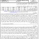 الامتحان الجهوي في التاريخ والجغرافيا الدورة الاستدراكية 2014 الدار البيضاء الكبرى الأولى باكالوريا علوم