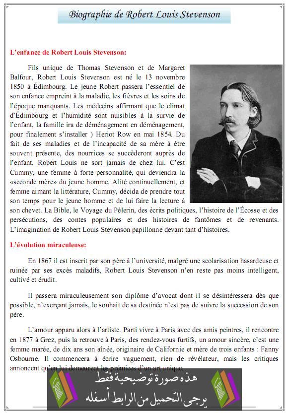 درس La biographie de robert louis stevenson - اللغة الفرنسية - الثالثة إعدادي