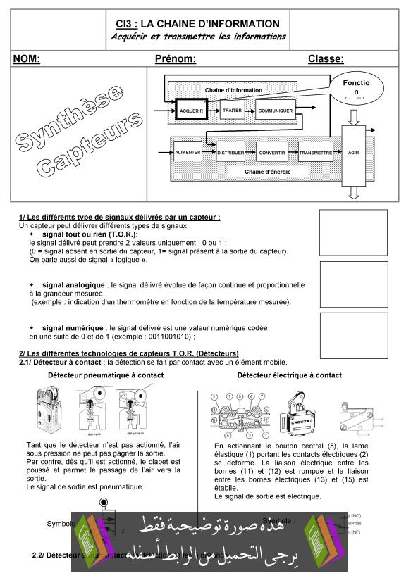 درس Les Capteurs - علوم المهندس - جذع مشترك تكنولوجي
