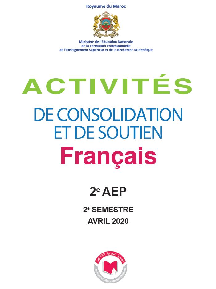 صورة غلاف كراسة Activités de consolidation et de soutien Français للمستوى الثاني الابتدائي