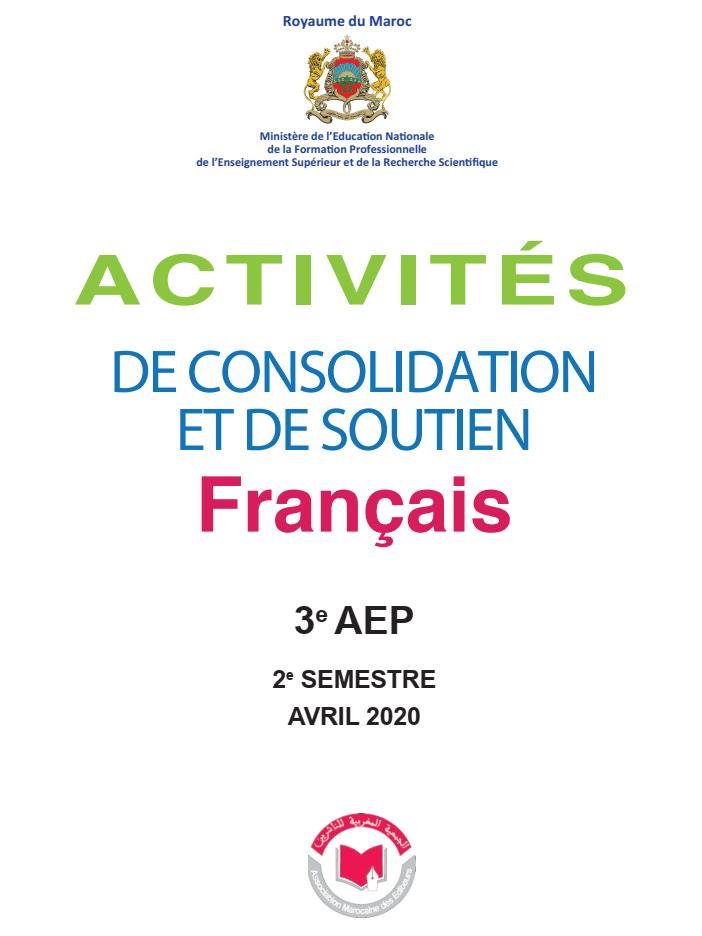 صورة غلاف كراسة Activités de consolidation et de soutien Français للمستوى الثالث الابتدائي