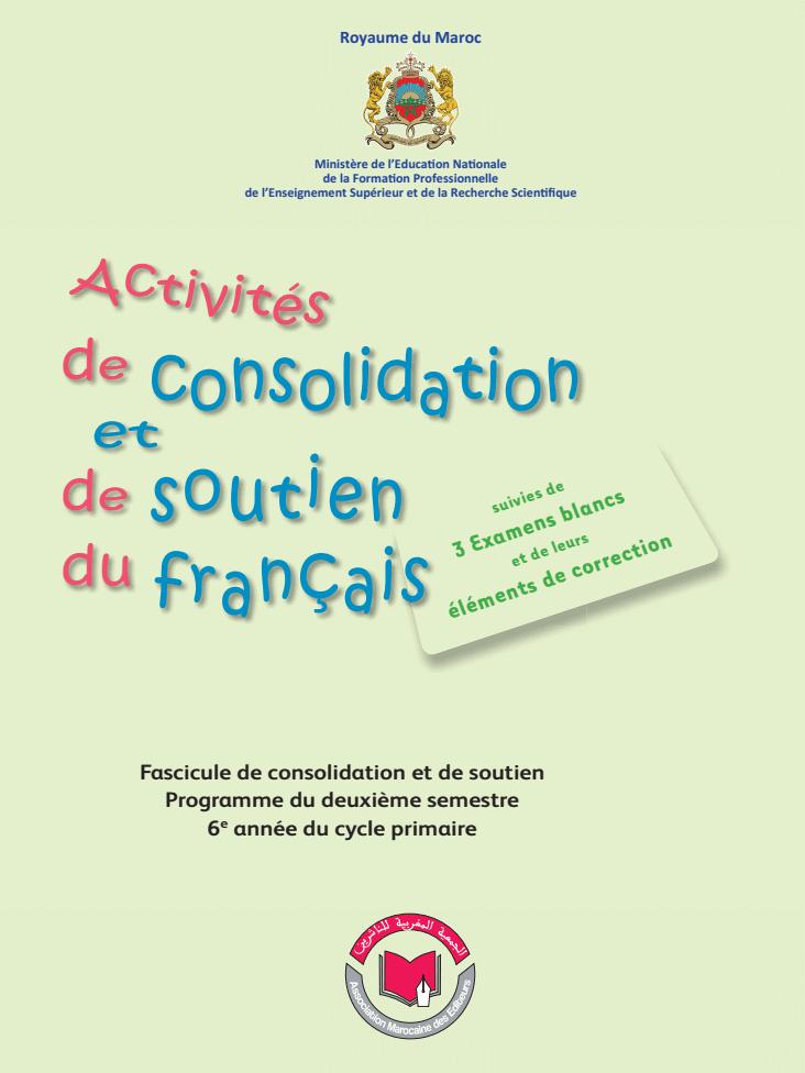 غلاف كراسة Activités de consolidation et de soutien Français للمستوى السادس الابتدائي