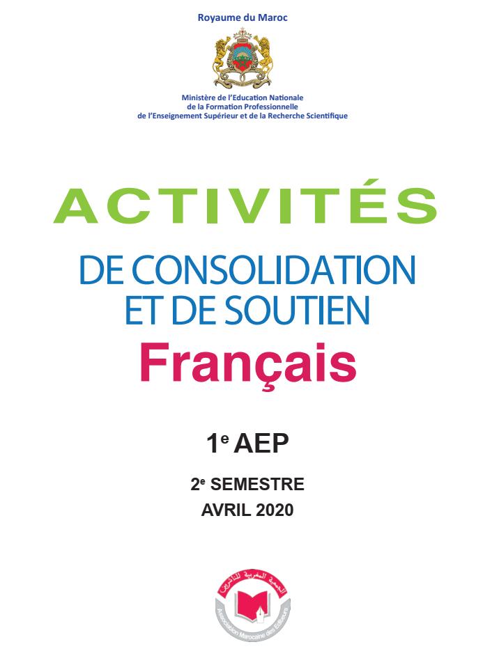 صورة غلاف كراسة Activités de consolidation et de soutien Français للمستوى الأول الابتدائي: